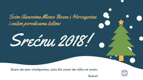 Srećna 2018!
